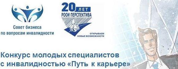Конкурс Путь к карьере Новости НИУ ВШЭ для студентов с  Конкурс Путь к карьере 2018
